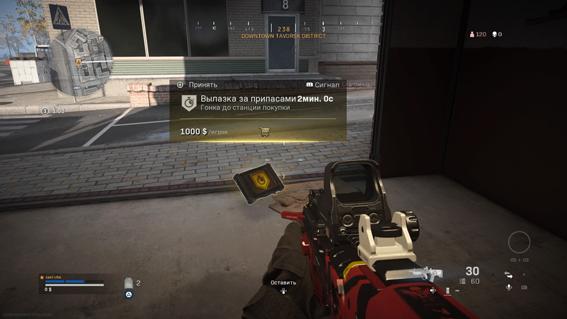 Call of Duty®: Modern Warfare®_20200702171652