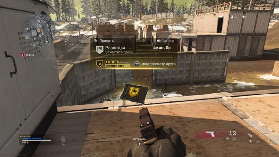 Call of Duty®: Modern Warfare®_20200702172715