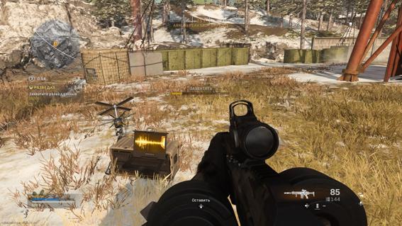 Call of Duty®: Modern Warfare®_20200702172752