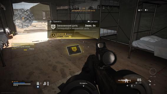 Call of Duty®: Modern Warfare®_20200702172846