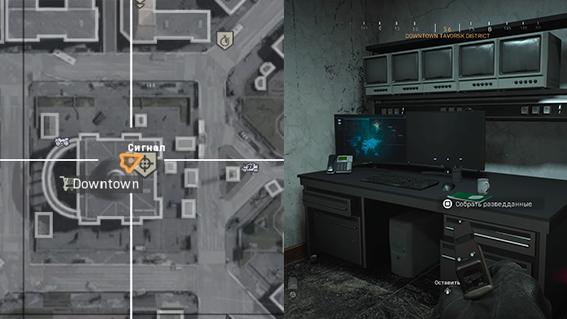 Call of Duty®: Modern Warfare®_20200722144041