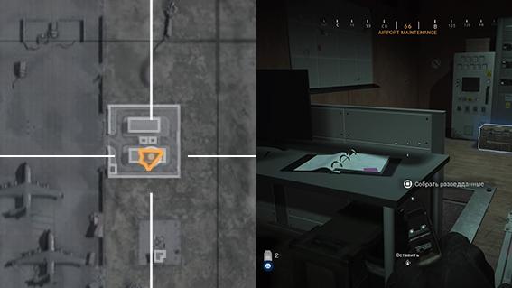 Call of Duty®: Modern Warfare®_20200722141103