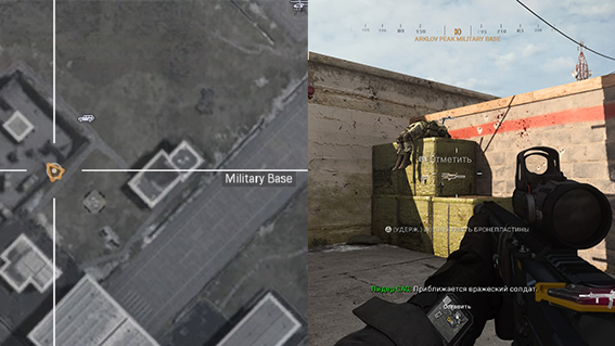 Call of Duty®: Modern Warfare®_20200722133151