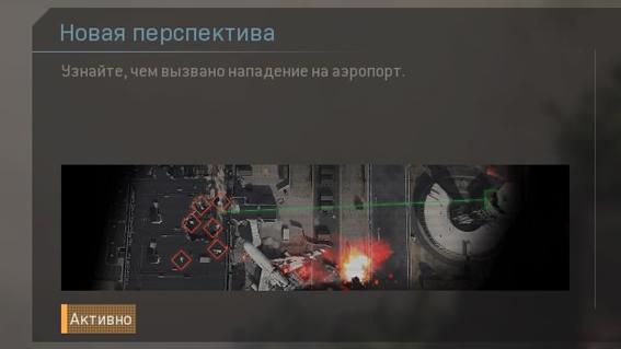 Call of Duty®: Modern Warfare®_20200722135047