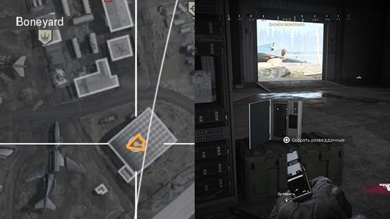 Call of Duty®: Modern Warfare®_20200722142438