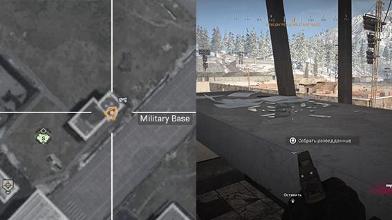 Call of Duty®: Modern Warfare®_20200722135410