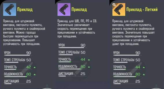 razlichie_predmetov_po_cvetam_cod_mobile_1