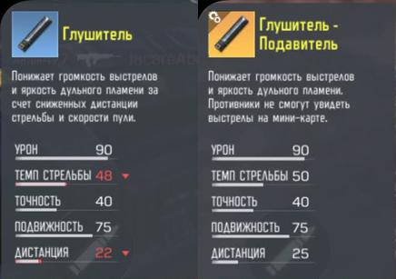 razlichie_predmetov_po_cvetam_cod_mobile_2