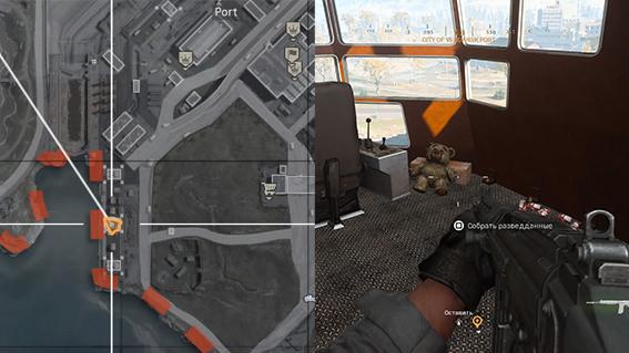 Call of Duty®: Modern Warfare®_20200708141227