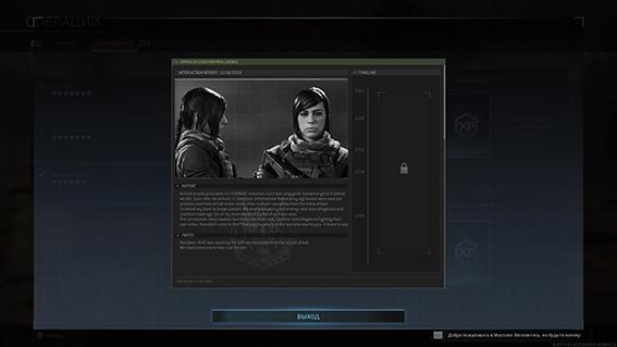 Call of Duty®: Modern Warfare®_20200708150259