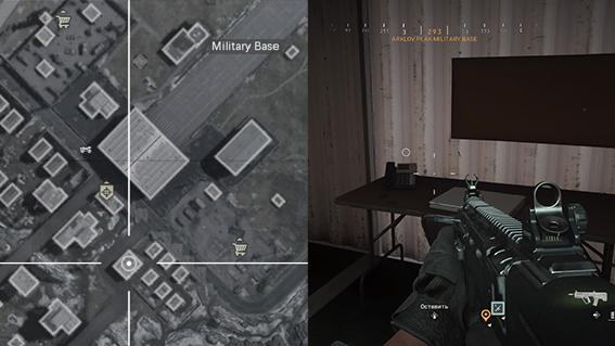 Call of Duty®: Modern Warfare®_20200701185100