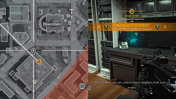 Call of Duty®: Modern Warfare®_20200702144814