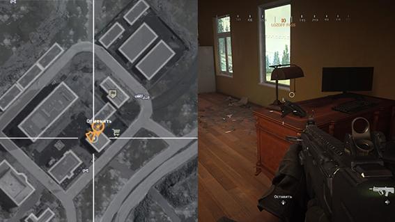 Call of Duty®: Modern Warfare®_20200701185546