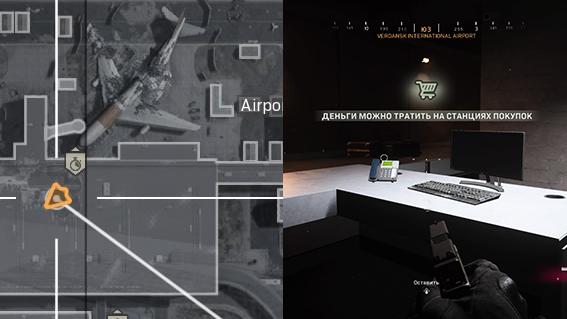 Call of Duty®: Modern Warfare®_20200702151600