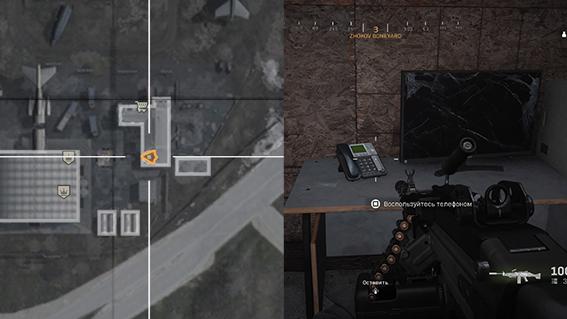 Call of Duty®: Modern Warfare®_20200704162602
