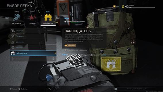Call of Duty®: Modern Warfare®_20200630201934