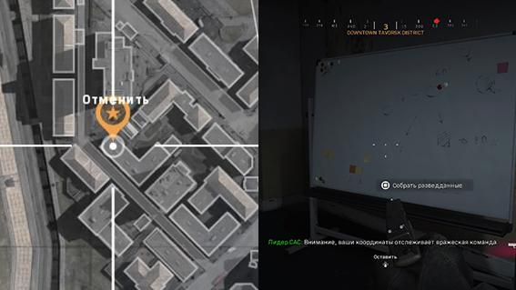 Call of Duty®: Modern Warfare®_20200701131818