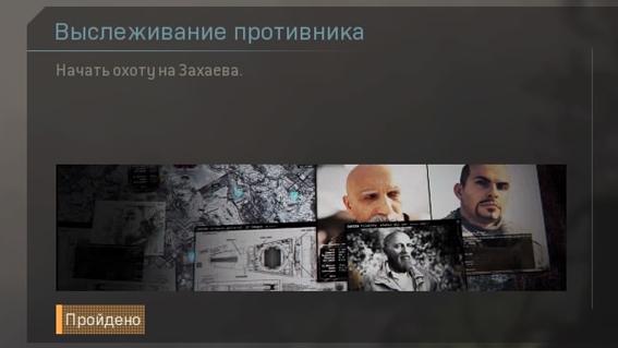 Call of Duty®: Modern Warfare®_20200701144206