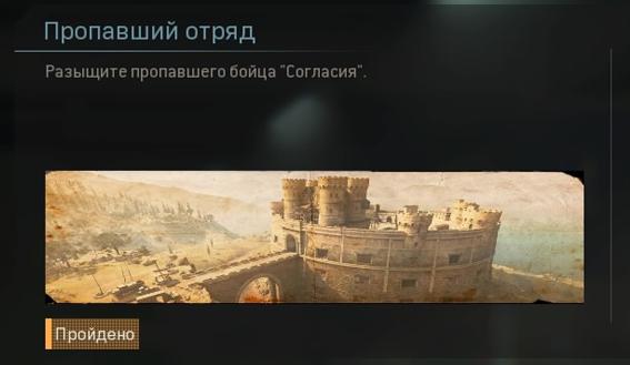 Call of Duty®: Modern Warfare®_20200806111352