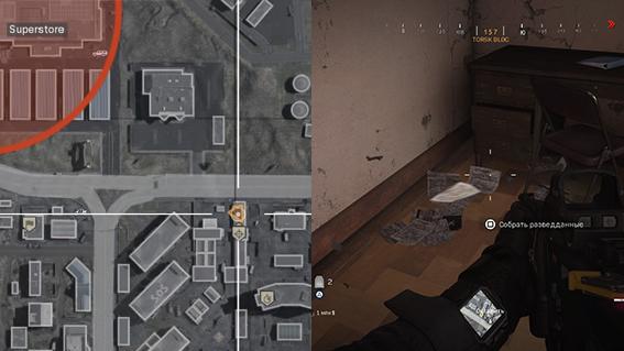 Call of Duty®: Modern Warfare®_20200806104558