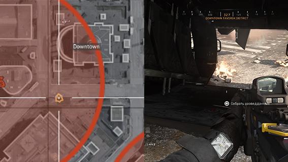 Call of Duty®: Modern Warfare®_20200806105215