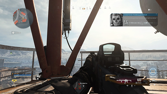 Call of Duty®: Modern Warfare®_20200806111159