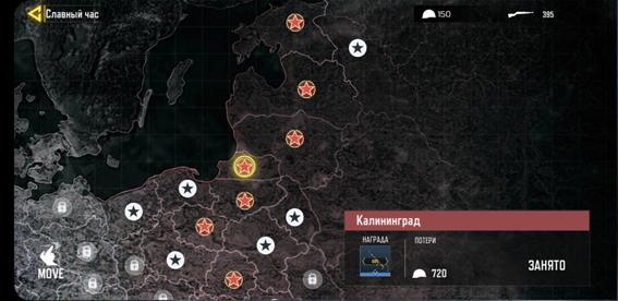 slavnyj-chas-v-call-of-duty-mobile-9
