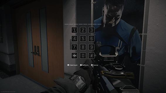 Call of Duty®: Modern Warfare®_20200911112748