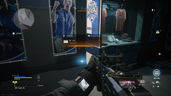 Call of Duty®: Modern Warfare®_20200911125428