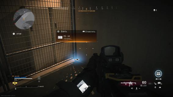 Call of Duty®: Modern Warfare®_20200911131050