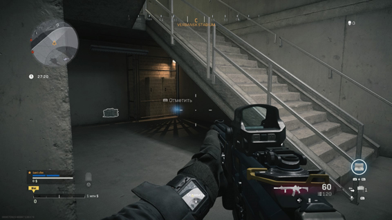 Call of Duty®: Modern Warfare®_20200911131102