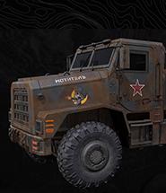 Call of Duty®: Modern Warfare®_20200908100217
