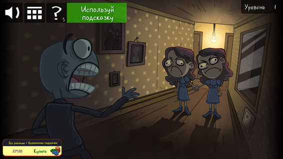 kak-projti-troll-face-quest-horror-1