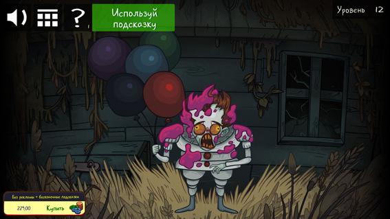 kak-projti-troll-face-quest-horror-12