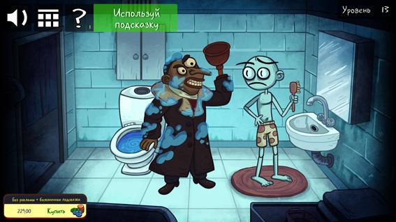 kak-projti-troll-face-quest-horror-13