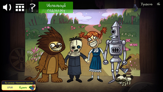kak-projti-troll-face-quest-horror-17