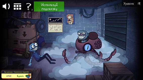 kak-projti-troll-face-quest-horror-19