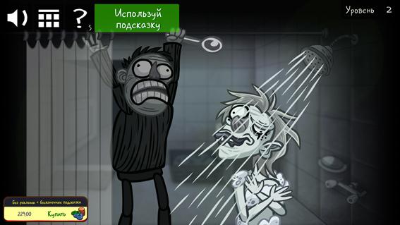kak-projti-troll-face-quest-horror-2
