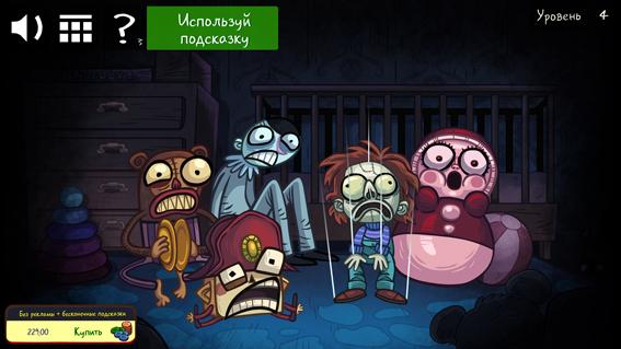 kak-projti-troll-face-quest-horror-4