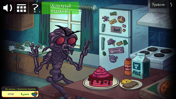 kak-projti-troll-face-quest-horror-5