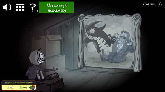 kak-projti-troll-face-quest-horror-6