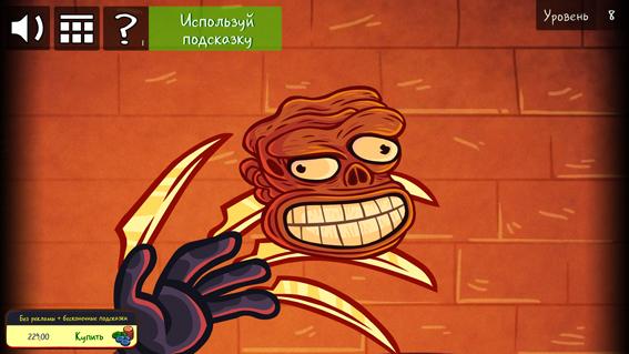 kak-projti-troll-face-quest-horror-8