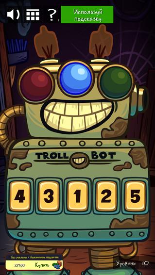 kak-projti-troll-face-quest-silly-test-1-chast-11