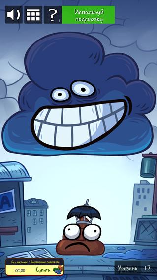 kak-projti-troll-face-quest-silly-test-1-chast-18