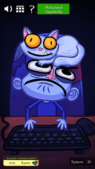 kak-projti-troll-face-quest-silly-test-1-chast-22