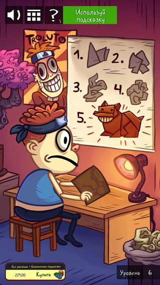 kak-projti-troll-face-quest-silly-test-1-chast-7