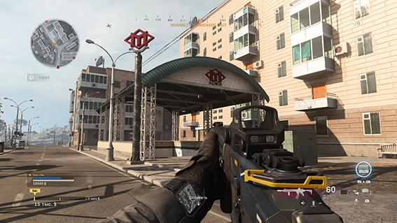 Call of Duty®: Modern Warfare®_20200930155142