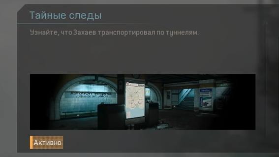 Call of Duty®: Modern Warfare®_20200930162951