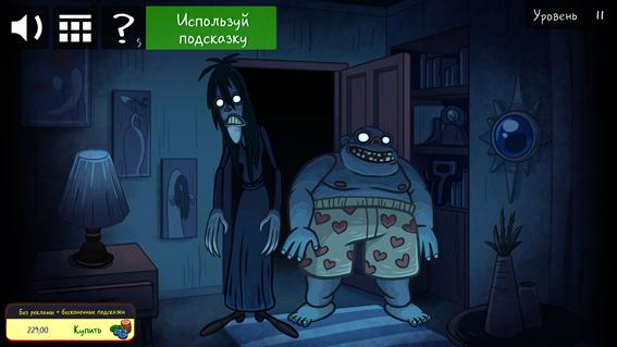 troll-face-quest-prokhozhdeniye-10