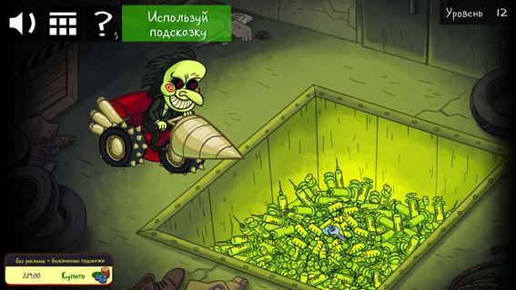 troll-face-quest-prokhozhdeniye-11